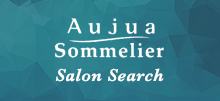 aujua sommlier salon search
