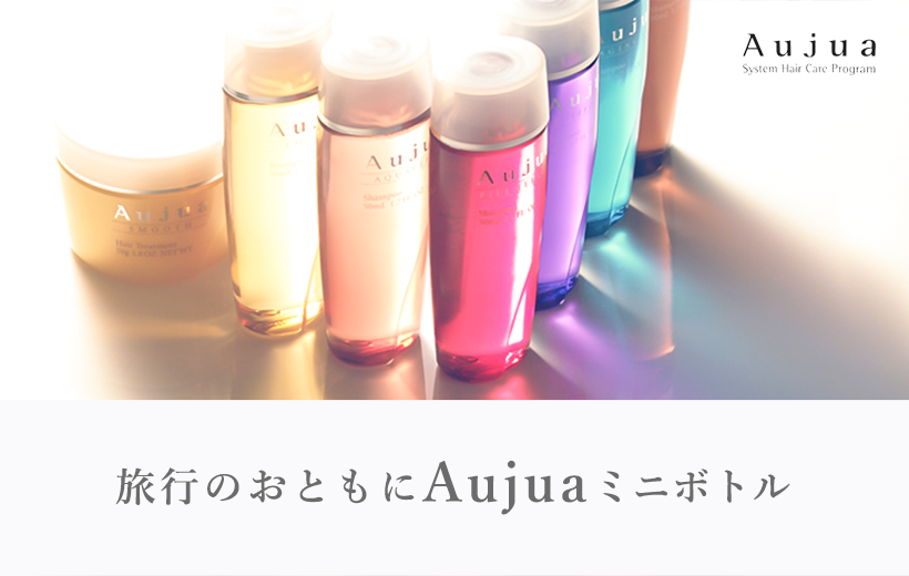 aujua mini bottle