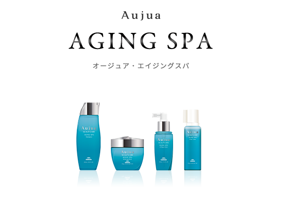 AGING SPA エイジングスパ